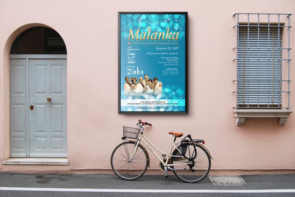 outdoor-street-poster-mockup